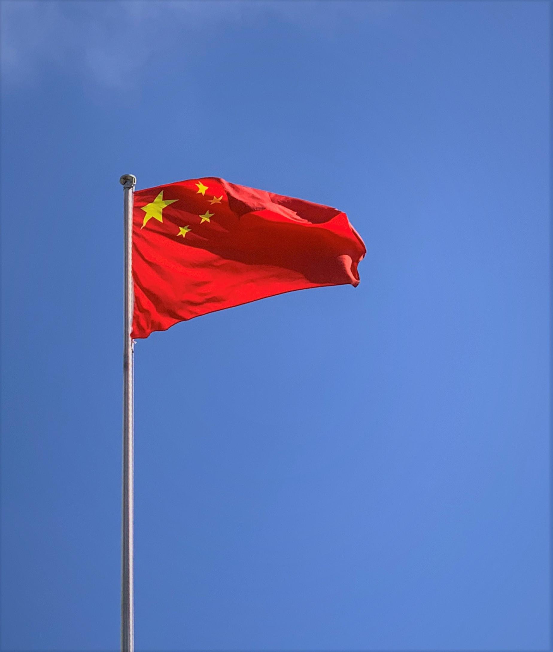 祝・中国建国70周年